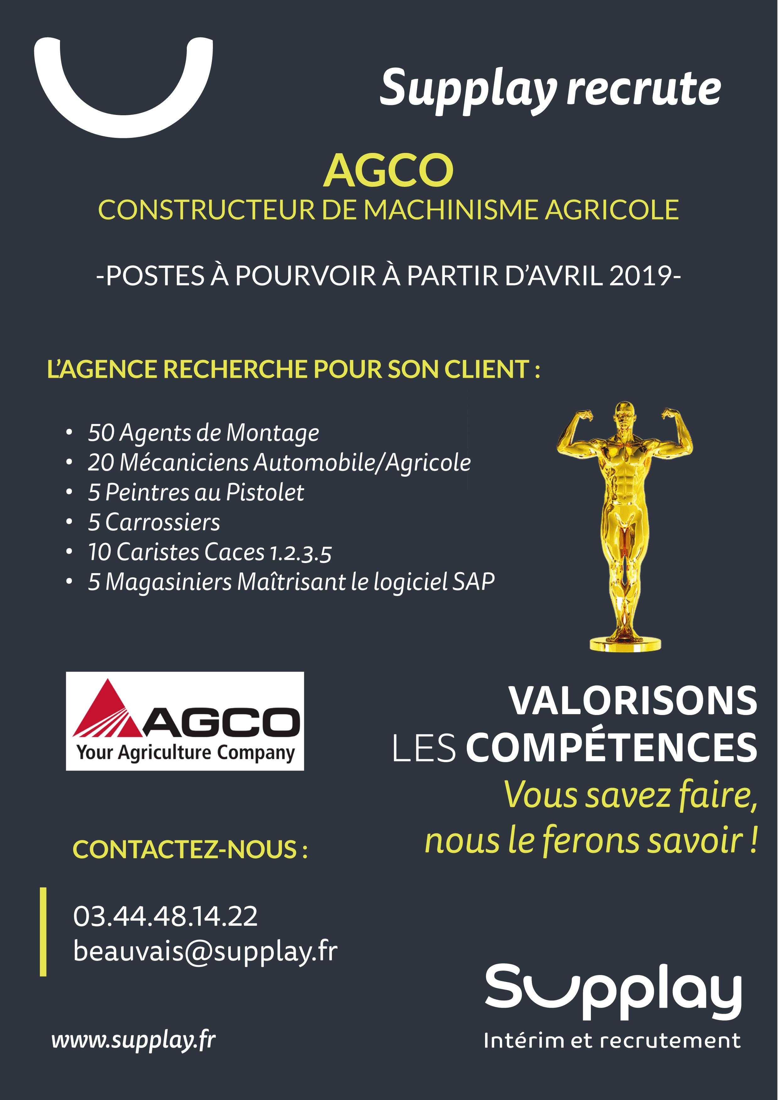 Supplay recrute pour AGCO !